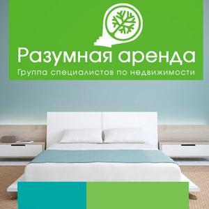 Аренда квартир и офисов Льгова