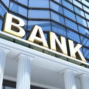 Банки Льгова