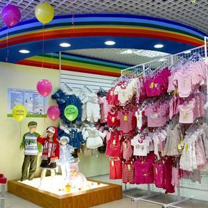 Детские магазины Льгова