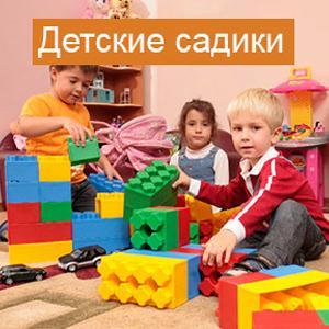 Детские сады Льгова