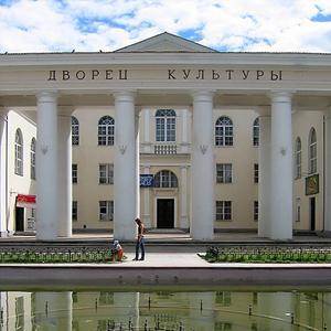 Дворцы и дома культуры Льгова
