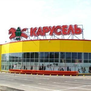 Гипермаркеты Льгова
