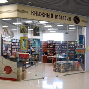Книжные магазины Льгова