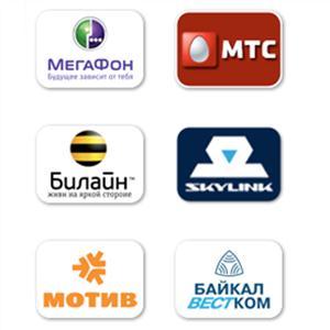 Операторы сотовой связи Льгова