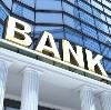 Банки в Льгове