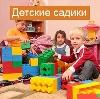 Детские сады в Льгове