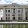 Дворцы и дома культуры в Льгове