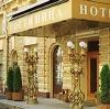 Гостиницы в Льгове