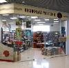 Книжные магазины в Льгове
