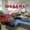 Магазины мебели в Льгове