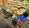 Магазины продуктов в Льгове