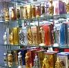 Парфюмерные магазины в Льгове