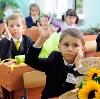 Школы в Льгове