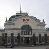Железнодорожные вокзалы в Льгове
